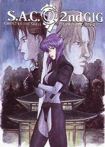 Ghost in the Shell - Stand Alone Complex 2nd Gig - Vol. 01 [DVD + box de rangement]