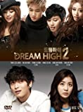 Dream High 2 - DVD Box Set 6 Disc - Language : Korean - Subtitles : English by Park Seo Joon