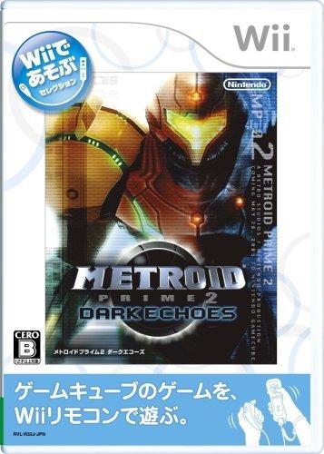 Metroid Prime 2: Dark Echoes (Wii de Asobu) [Japan Import] by Nintendo (Metroid Prime 2 Wii)