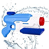 Balnore Water Gun Pistol 500CC Squirt Gun 8m Water Fight Summer Toys Outdoor Swimming Pool Beach Water Toys for Kid&Adult