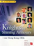 EMBA Series:Knights in Shining Armours (English Edition)