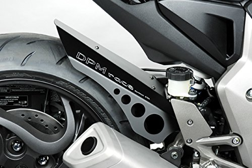 aluminum-rear-hugger-for-honda-cb1000r