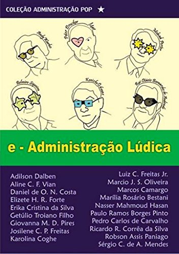 e-administracao-ludica-administracao-pop-livro-4-portuguese-edition