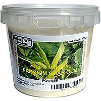 100% Puro en polvo de la Guar Gum prima (1 x 200g)