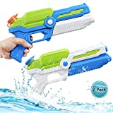 NextX Wasserpistole 2er Pack Reichweite 9 Meter Wassertank 350ML Sommer Strand Pool Spielzeug für Kinder Erwachsener