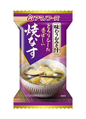アマノフーズ 味わうおみそ汁 焼なす 9.5g×10個