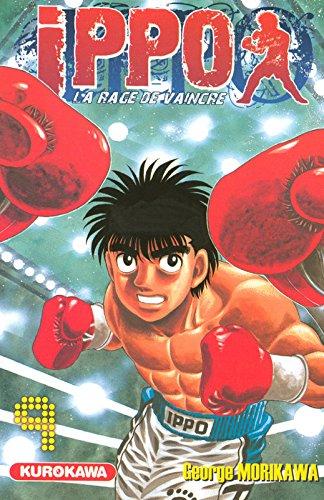 Ippo - Saison 1 - La rage de vaincre Vol.9 par MORIKAWA George