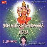Sree Lalitha Sahasranaama Stotra