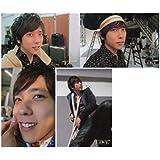 "biens de temp?te d'amour ensemble de photos Ninomiya Kazunari super original (Aiba tir) ARASHI Live Tour 2013 ""LOVE"" (japon importation)"