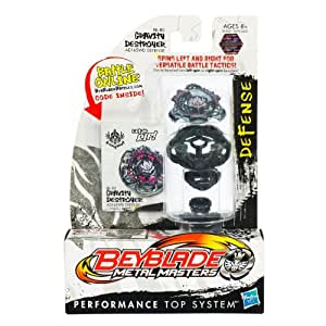 Beyblade Metal Masters: BB-80 Gravity Destroyer (AD145WD Defense)