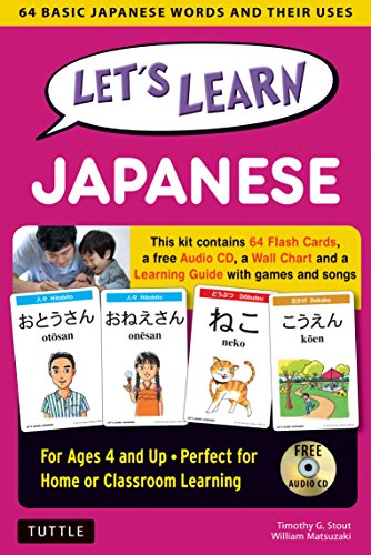 Let's Learn Japanese Kit: 64 Basic Japanese Words and Their Uses (Flashcards, Audio CD, Games & Songs, Learning Guide and Wall - Ds Flashcard