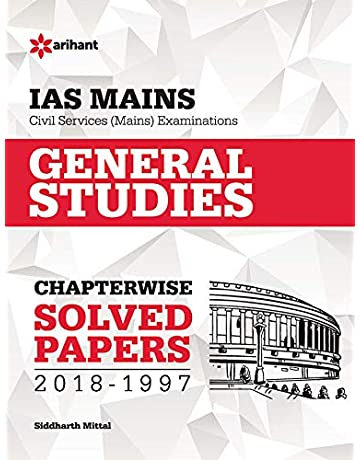 Psc 2018 Mains Gs Paper 1 Analysis Review Ias Cse Civil