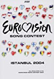 Eurovision Song Contest Istanbul 2004 (2 DVDs)
