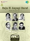 #10: Raja Ki Aayegi Barat - Radio Ke Din - Vol. 1