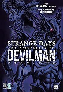 Strange Days - The Apocalypse of Devilman Edition simple One-shot