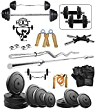 #6: BFIT BF-30 KG Weight Plates,5ft Rod,3ft Rod,2 D.RODS Home gym dumbell set.