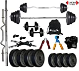 #3: Lycan 30kg Home Gym - 5 feet plain rod + 3 feet curl rod + gym bag + accessories