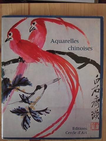 Aquarelles chinoises : L'école de