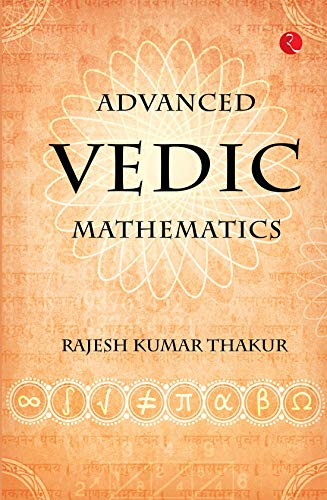 Advanced Vedic Mathematics