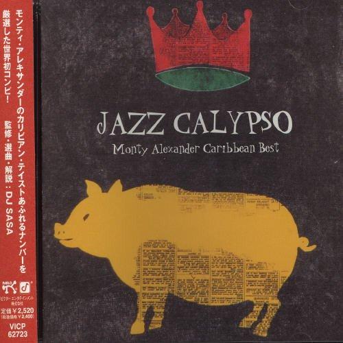 Jazz Calypso:Caribean Best