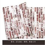 HNZZN Neue Retro Nostalgie aus rotem Backstein Weiß Grau Ziegelstein Wallpaper 3D Vintage Restaurant Bekleidung Shop Wohnzimmer Studie Wallpaper, 371506, 53 CM X 10 M