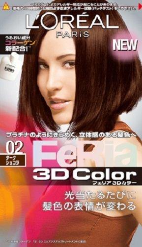 feria-3d-color-02-dark-chocolate-by-feria-3d