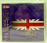 Beatles: Beatles (Audio CD)