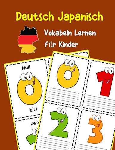 Deutsch Japanisch Vokabeln Lernen für Kinder: 200 basisch wortschatz und grammatik vorschulkind kindergarten 1. 2. 3. Klasse (Deutsch Vokabeln für Kinder, Band 13)