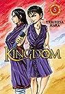 Kingdom, tome 5 par Hara
