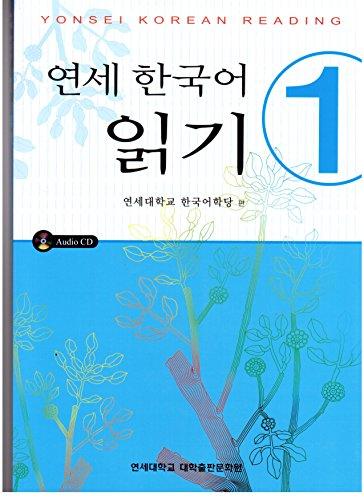 PDF Yonsei Korean Reading 1 Download - ChanceSuellen