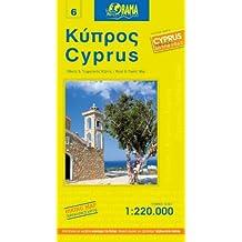 Cyprus Yellow Map 1 : 220 000