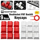 #7: Red : Universal DIY WASD Direction Keys Caps Double Color Injection Molding PBT Keycaps Key Caps for Keyboard with Keycaps Puller