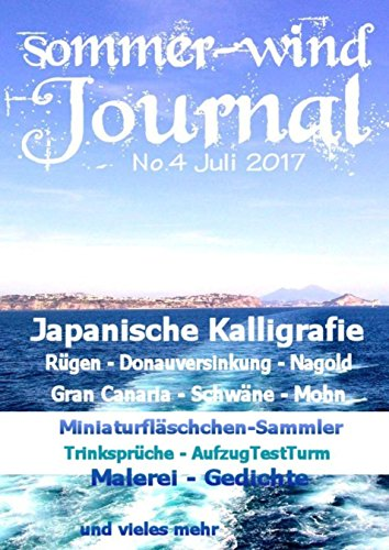 sommer-wind-Journal Juli 2017 (Japan Journal)