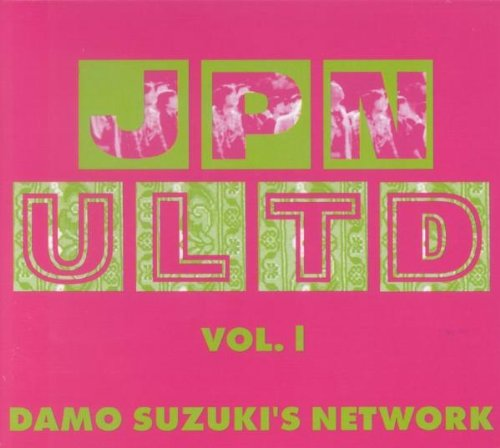 jpn-ultd-vol-1