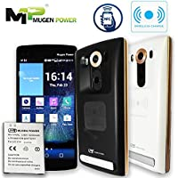 Mugen Power LG V10 6200mAh Movable Stand + Wireless Charging + NFC Extended Battery | Samsung pay | Google Wallet For H900,H901,H960,H961, H962,VS990,H968 | With Black Battery Cover