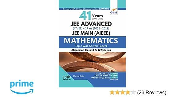 41 Years 1978-2018 JEE Advanced IIT-JEE + 17 yrs JEE Main 2002-2018