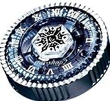 Toy - Kreisel für Beyblade Metall Arena BASALT HOROGIUM + Turbo Launcher + Reissleine + Track + Metallspitze + Spitze + Sticker + Schlüssel