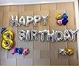 Balloon Junction Happy Birthday Letter F...