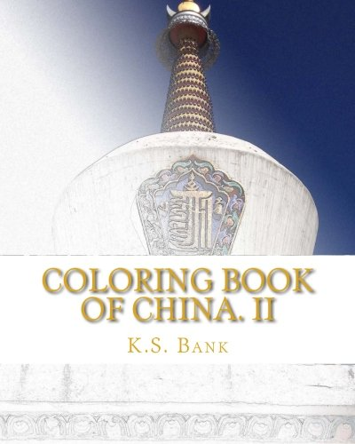 coloring-book-of-china-ii-volume-2