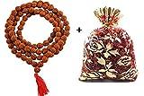 10mm 108cuentas de New Age 5-face Oración Meditación Yoga Japa Mala Shiva energía auténtico India positivo con libre bolsa