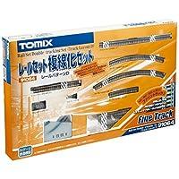 TomyTEC 910640-Starter Set Bar D, Vehicles