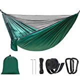 DSTong Hammock with Mosquito Net, 2 Person Outdoor Hammock for Camping Hiking Backpacking