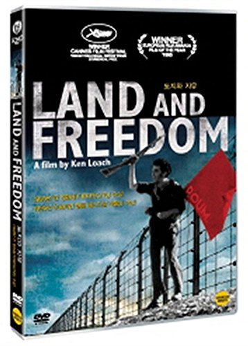 Land and Freedom (1995, Ntsc, All Region, Import)