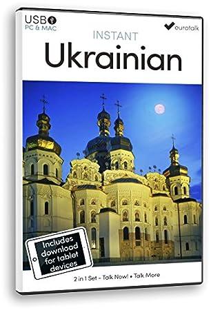Instant Ukrainian (PC/Mac)