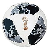 Coppa del Mondo calcio 2018 Russia palla da Top Quality Match Taglia 5,4,3 - Spedster (Il pallone da calcio è confezionato in una bella confezione regalo) (5)
