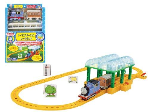 Thomas rail station set (japan import)