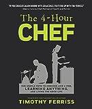 四个厨师的厨师:像个普通的厨师,每一种都是个简单的工作,让我的思想和精神丰富的
