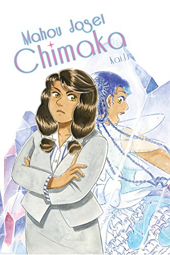 mahou-josei-chimaka-english-edition