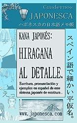 Cuadernos japonesca: Hiragana al detalle. (Cuadernos japonesca. nº 1)
