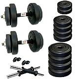 BodyFit PVC Dumbbells Exercise Sets (10 Kg)